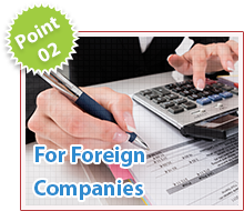 For ForeignCompanies